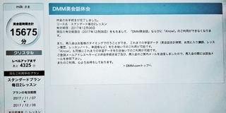 IMG_6480.JPG