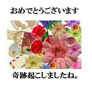 12月25日の奇跡.jpg