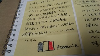20161130_155617.jpg