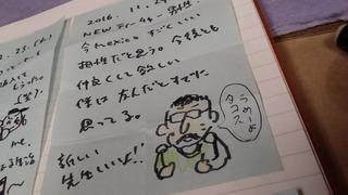 20161130_155646.jpg