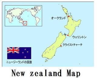 ニュージーランド地図.jpg
