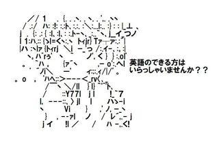 英語のできる方はいらっしゃいませんか?.jpg