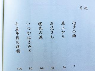 IMG_0492.JPG