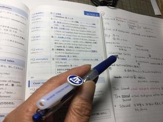 IMG_3436.JPG