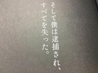 IMG_3809.JPG