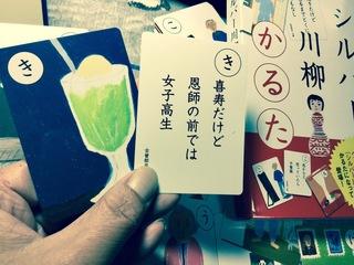 IMG_4067.JPG