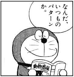 IMG_6239.JPG