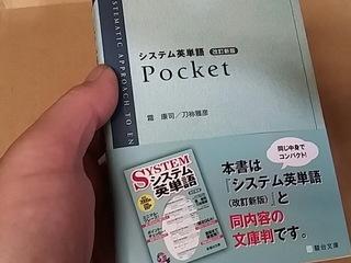 IMG_6570.JPG