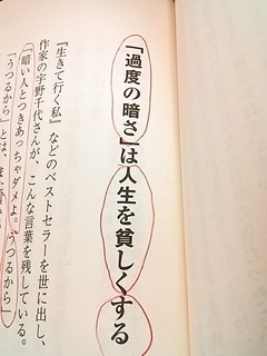 IMG_7868.JPG